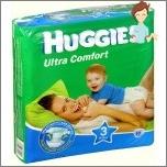 Најбоље пелене за новорођенчад - Хаггис