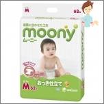 Најбоље пелене за новорођенчад - Моонеи