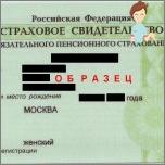 pensijų sertifikatą keitimas