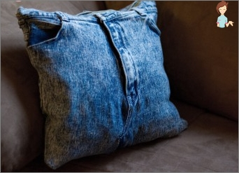 Old Jeans: throw can not leave!