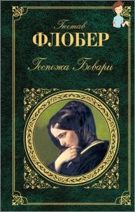 världens bästa roman