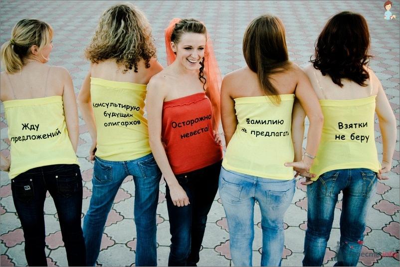 tøj til polterabend