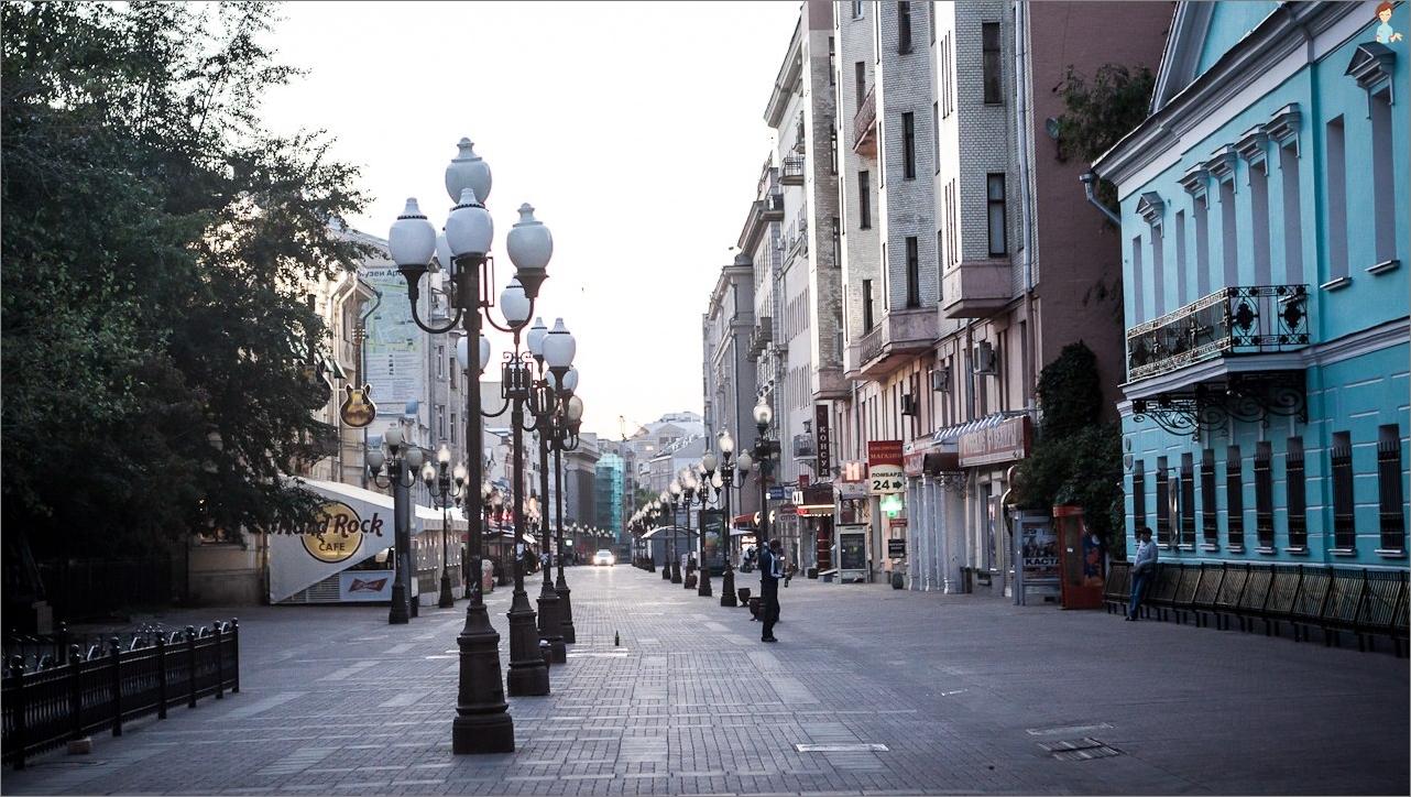 Savęs ekskursija Senojo Arbato gatvėje