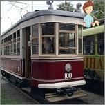 Rare streetcar desire