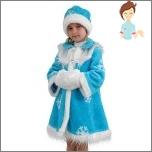 Machen Sie ein Neujahrskostüm-Schnee-Maiden für meine Tochter!