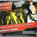 Die beliebtesten Kinderspielzeug für Jungen 11-13 Jahre alt