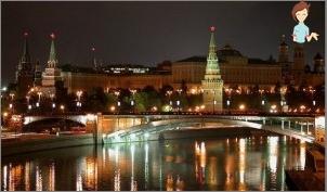 نزح سر موسكو