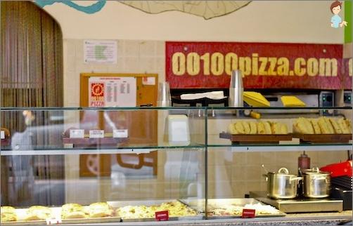 00100 البيتزا