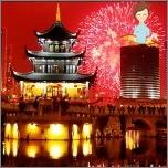 Neues Jahr in Thailand